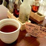 10ZEN  - 妃美茶