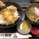 82741585 - 天丼¥1,050+ミニそば¥150