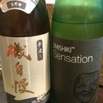 日本酒 うさぎ -