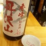 日本酒バル 福33 -