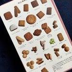 村上開新堂 - クッキーの種類一覧