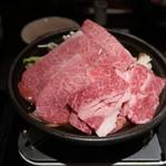 米沢牛黄木 - 極上鍋