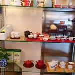 茶楽楼 -