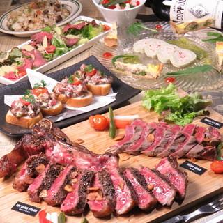 熟成肉と飲み放題がついた選べる秋のステーキ食べ比べコース