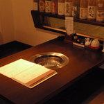 NewTon 甲子園 - 無煙ロースター完備!、大切な人と有意義な時間を・・・