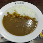 CoCo壱番屋 - 料理写真:ビーフカレー 1辛 税込618円