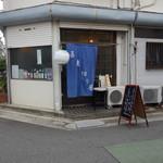 蕎麦切り屋 - 外観