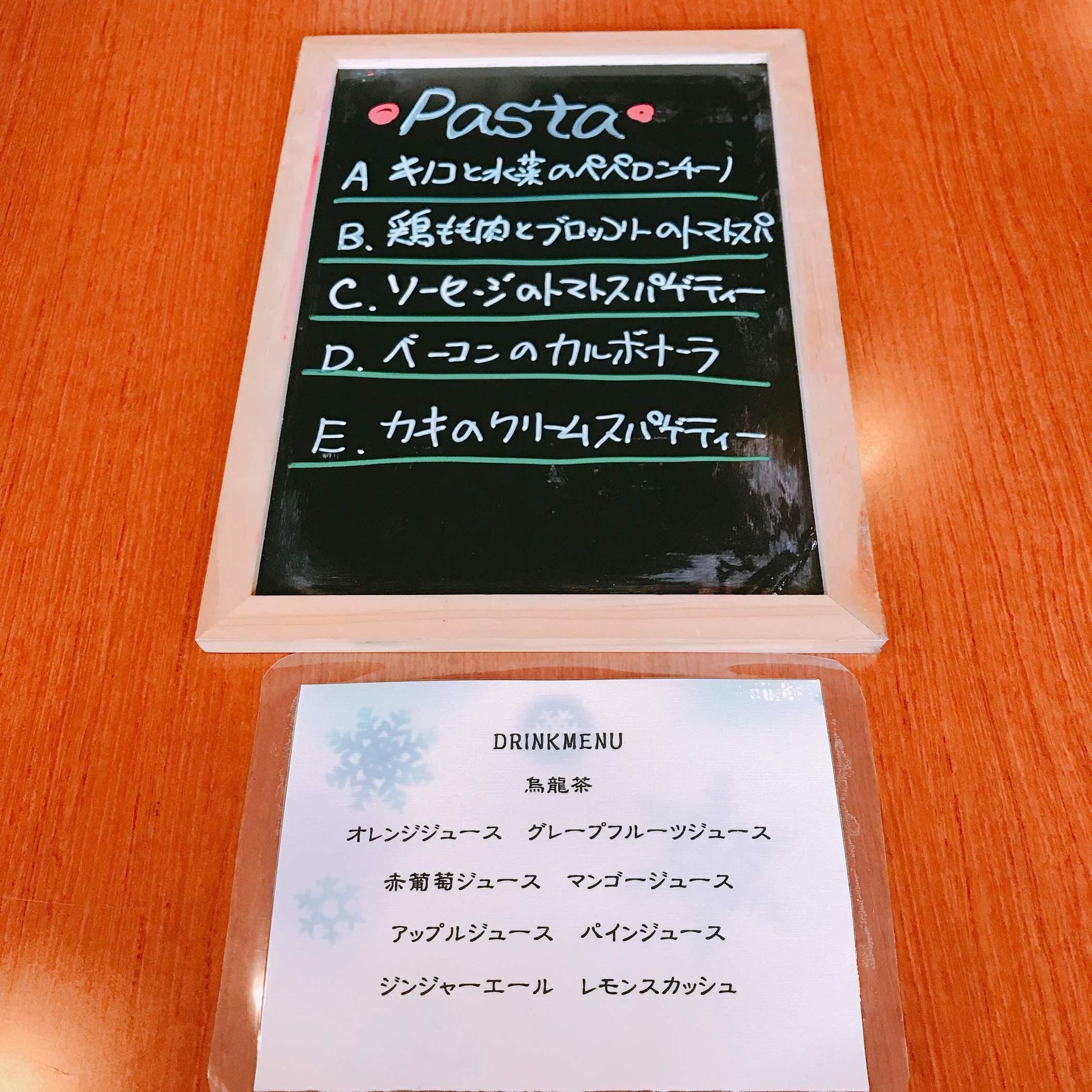 アネッロ name=