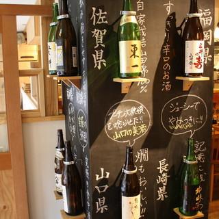 こだわりの日本酒揃えております!