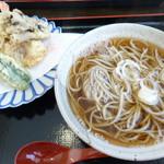 久保田 - 温かいかけそばと天ぷら