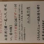 橋本屋 - お得なランチメニュー