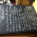 橋本屋 - 各日、仕入食材により内容が変わりますが鰻以外のおつまみも御座います。