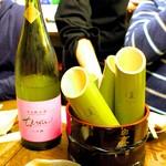 82760440 - わ〜い。竹に入ったお酒。とってもいい感じ。