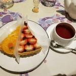82760644 - 熊本県天草産 不知火のタルト、イチゴと小豆クリームのタルト 白ごまの香り、アッサム