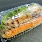 BENKEI  - 鶏ごぼうサンド