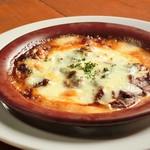 イルキャンティ - ナスのチーズ焼き