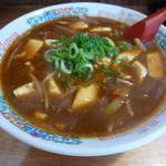 中山飯店 - 料理写真:マーボーラーメン