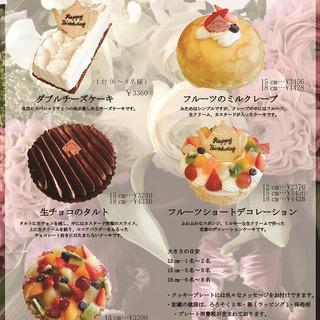 バースデーケーキには手作り本格ケーキをどうぞ!!