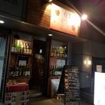 北堀江 ほおずき - 入口