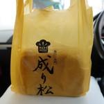 食パン専門店 成り松 - ☆こちらの袋に(●^o^●)☆