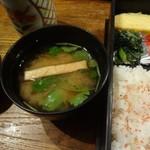 蘭丸亭 - 味噌汁