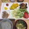 レストラン SORA - 料理写真:モンスターモーニング