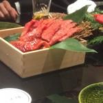 個室 焼肉 牛太 本陣 Hanare - 神戸牛 ロース カルビ ハラミ