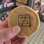 なつかし館 蔵 釧路駅店