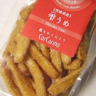 コルカリーノ - 料理写真: