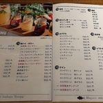 マグロ専門居酒屋 鮪屋 -