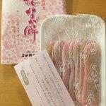 なが餅 笹井屋 - 桜なが餅