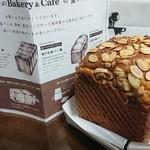 俺のBakery&Cafe 松屋銀座 裏 - 説明書も丁寧に同梱
