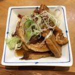 平澤かまぼこ - じっくり煮込んだ焼豚