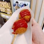 阿部蒲鉾店 - 『ひょうたん揚げ』様(200円)