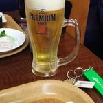 下呂彩朝楽 - 飲み放題 生ビール プレミアルモルツ