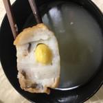 菊嘉商店 -