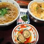 Souhonkenaniwasoba - ひな丼定食             見た目から美味しそう!