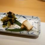 割烹 うづき - クリームチーズの味噌漬け 炙りがっこ