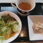 City Cafe - ランチセットC(パスタ×サラダセット×ドリンク)(1200円)