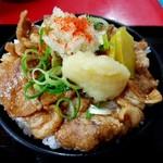 にんにく豚丼 京都・西浦 - にんにくマシマシ