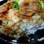 にんにく豚丼 京都・西浦 - ライスの量もたっぷり
