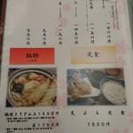 82793297 - 丼物系!カレー丼はリーズナブル!なのかな?