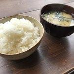 マルニカフェ - ごはんと味噌汁