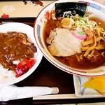 味処 新町 - ラーメン(しょうゆ)・カレーセット950円