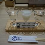 仙臺驛日本酒バル ぷらっと - 飲み比べおつまみセットの地酒