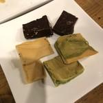 煙キッチン - チョコレートのスモーク