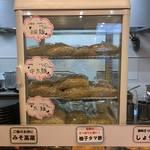 製麺屋慶史 麺ショップ 西月隈 - 生麺の販売もしてます!