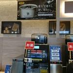 デニーズ - セブンカフェ