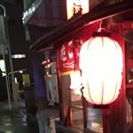 小泉商店 - 店頭