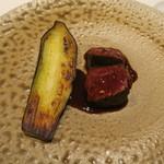 82810140 - 30年3月 15日熟成近江牛フィレ肉、茄子
